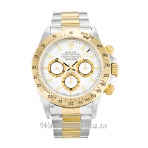 Rolex Daytona White Dial 16523-38 MM