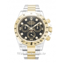 Rolex Daytona Black Diamond Dial 116523-40 MM