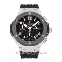 Hublot 41mm Carbon Dial 342.SB.131.RX 41 MM
