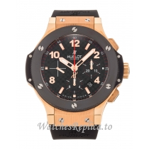 Hublot 44mm Black Carbon Dial 301.PB.131.RX 48 MM