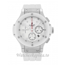 Hublot 44mm White Dial 301.SE.230.RW 44 MM