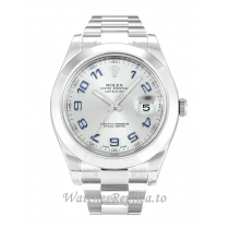 Rolex Datejust II Silver Dial 116300 41MM