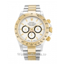 Rolex Daytona White Dial 16523 40MM