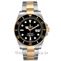 Replica Rolex Submariner Yellow Gold 126613 41MM