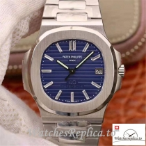 Swiss Patek Philippe Nautilus Replica 5711/1P Stick Markers 40MM