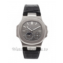 Patek Philippe Replica Nautilus Date Moon Phases 40mm 5712G-001