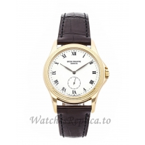 Patek Philippe Replica Calatrava Mens 35mm 5115J-001