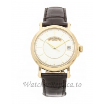 Patek Philippe Replica Calatrava Mens 38mm 5153J-001