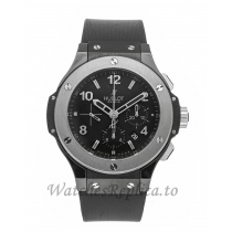 Hublot Replica Big Bang Ice Bang Chronograph 44mm 301.CT.130.RX