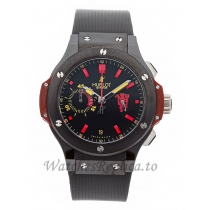 Hublot Replica Big Bang King Red Devil Bang Limited Edition 44mm 318.CM.1190.RX.MAN08