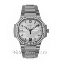 Patek Philippe Replica Nautilus Stainless Steel Diamond Bezel 35MM Watch 71181200A010