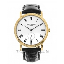 Patek Philippe Replica Calatrava Yellow Gold White Roman Dial 36MM Watch 5119J001