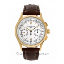 Patek Philippe Replica Complications Yellow Gold Chronograph 39MM Watch 5170J001