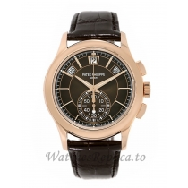 Patek Phillippe Replica Complications Rose Gold Annual Calendar 42MM Watch 5905R001