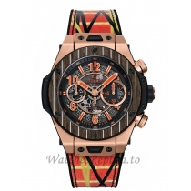 Hublot Replica  Big Bang Unico Teak Italia Rose Gold Chronograph 411.OQ.1189.NR