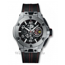 Hublot Replica Big Bang Unico Ferrari Titanium Chronograph 45MM Watch 402.NX.0123.WR