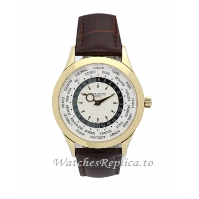 Patek Philippe Complicated Beige Dial 5130J 39 MM