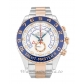 Rolex Yacht-Master II White Dial 116681-44 MM