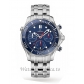 Omega Replica Seamaster Diver 300m Co-Axial 44mm Mens Watch O21230445003001