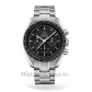 Omega Replica Speedmaster Moonwatch 42mm Mens Watch O31130423001005