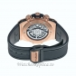 Hublot Replica Big Bang Unico King Gold Rose Gold 45MM Watch 411.OX.1180.RX